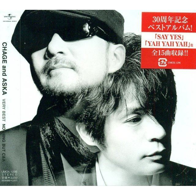Chage and Aska JPop Chage And Aska Very Best Nothing But CampA Chage And Aska