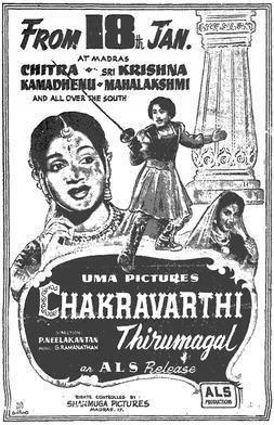 Chakravarthi Thirumagal httpsuploadwikimediaorgwikipediaen11dCha