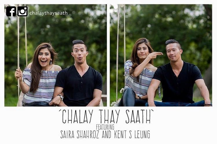 Chalay Thay Saath Chalay Thay Saath the lead artist with Syra Shehroz Reviewitpk