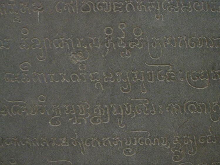 Cham alphabet