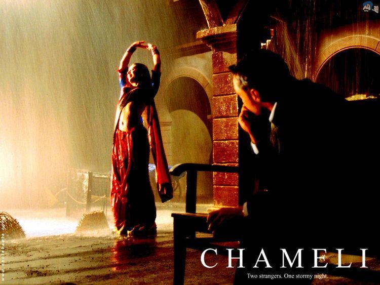 Chameli (film) Bollywood at Brandeis Blog Archive Final Film Post Chameli