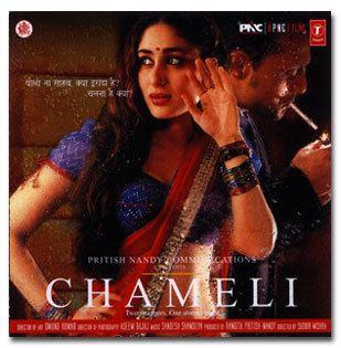 Chameli (film) PlanetBollywood Music Review Chameli