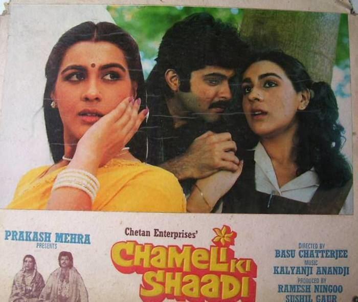 Old films and me Marriage caper Chameli ki Shaadi