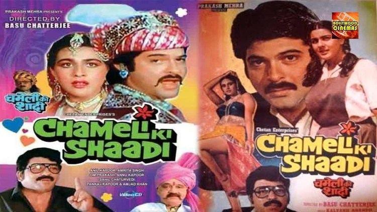 Chameli Ki Shaadi 1986 Full Length Hindi Movie Anil Kapoor