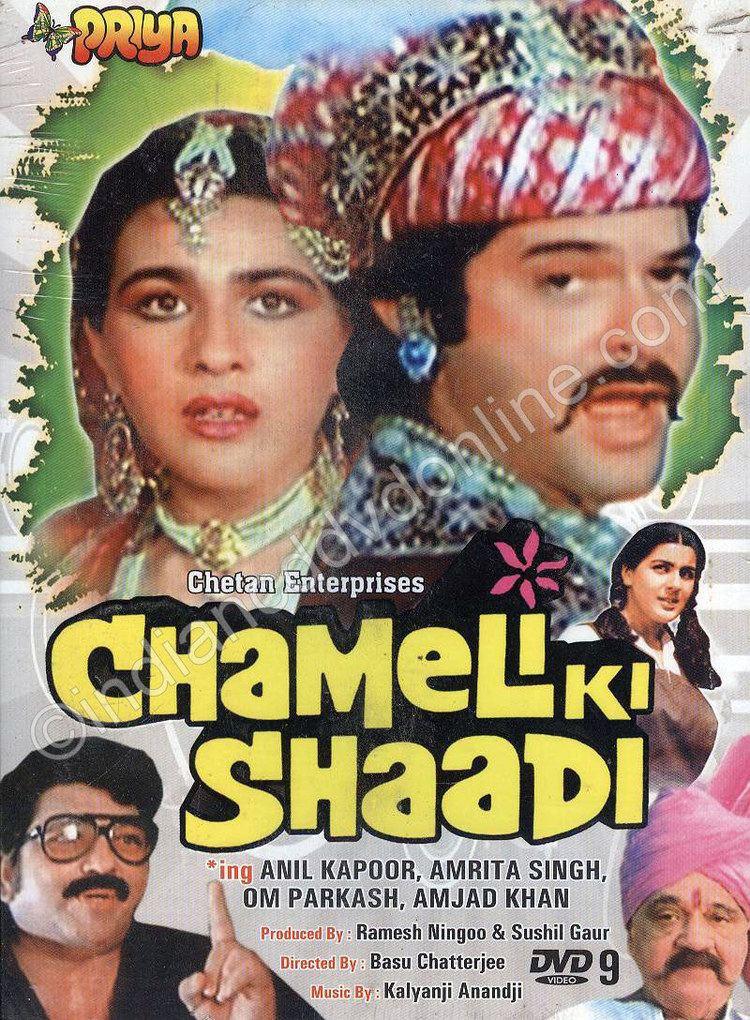 Chameli Ki Shaadi 1986 480p WEBRip 400MB Free Download Watch Online