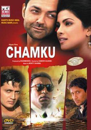 Chamku 2008 Hindi Movie Online Watch Full Length HD