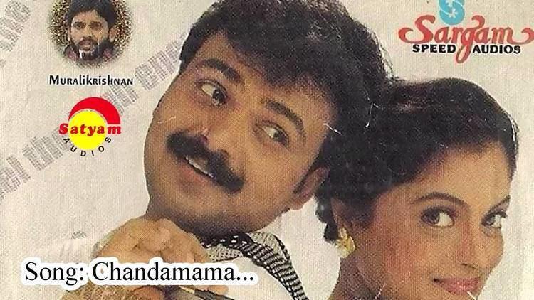 Chandamama - Chandamama - YouTube