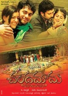 Chandamama (2007 film) movie poster