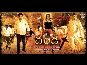 Chandee Chandee wallpapers Telugu cinema posters Priyamani