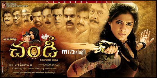 Chandee Chandi Review Chandi Movie Review Chandi Telugu Movie Review