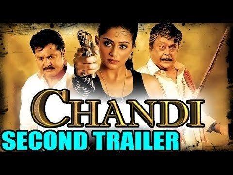 Chandee Chandi Official Trailer 2 Chandee Krishnam Raju Priyamani