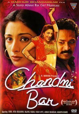 Chandni Bar Chandni Bar Wikipedia