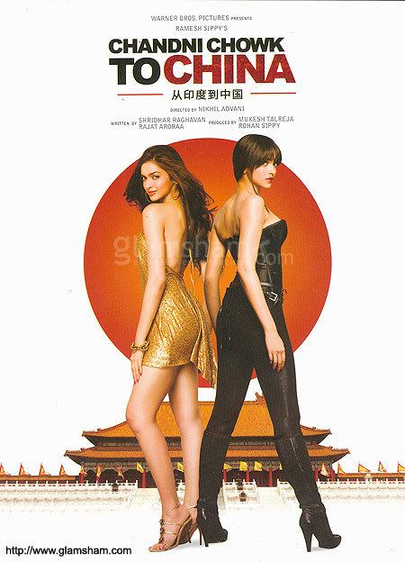Chandni Chowk to China Chandni Chowk To China Movie Poster 1 glamshamcom