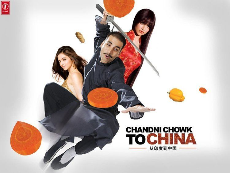 Chandni Chowk to China Chowk to China 2009 Full Movie Watch Online HD Download