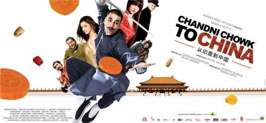 Chandni Chowk to China Chandni Chowk to China Movie Poster 5 of 5 IMP Awards