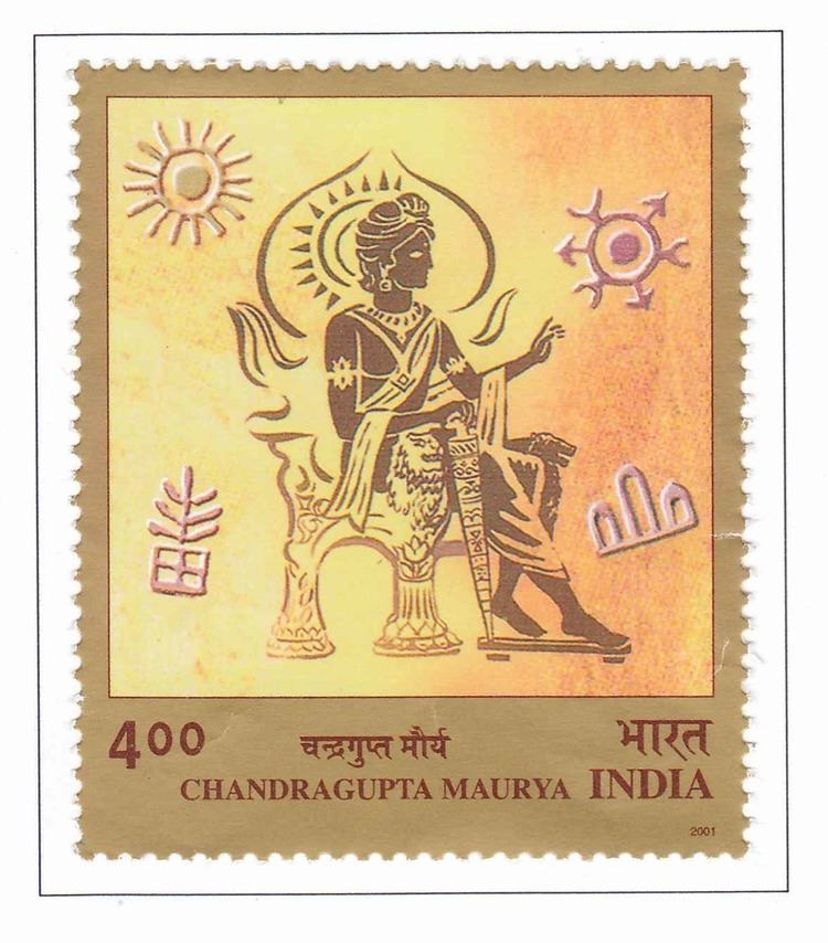 Chandragupta I Short Biography of Chandragupta