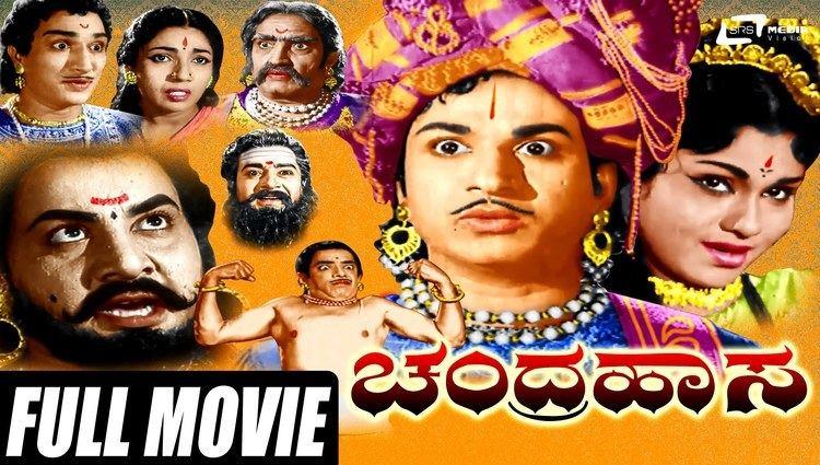 Chandrahasa (1965 film) httpsiytimgcomviTaoXAqoOscomaxresdefaultjpg