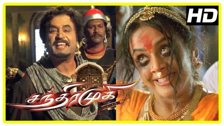 Chandramukhi Chandramukhi Tamil Movie Jyothika Terrific Performance in Climax