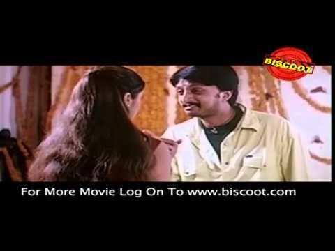 Chandu (2002 film) Chandu Kannada Movie Dialogue Scene Sudeep Sadhu Kokila Sonia