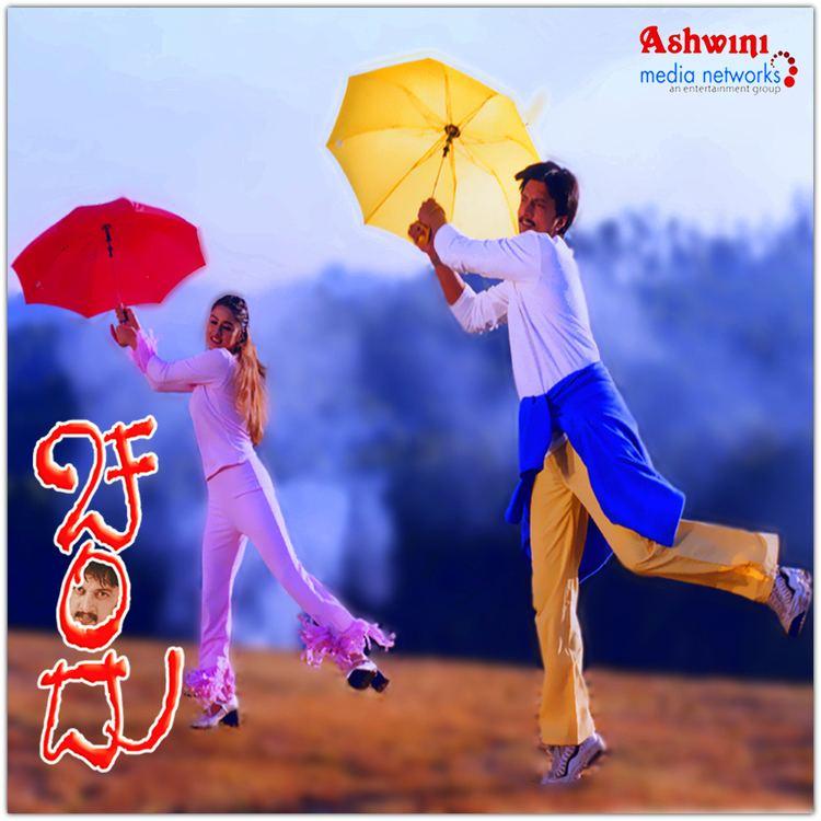 Chandu (2002 film) Kannada Mp3 Songs Chandu 2002 Kannada Movie mp3 Songs