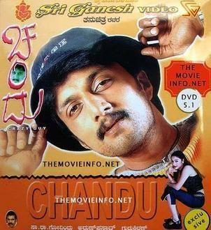 Chandu (2002 film) Chandu 2002 film Wikipedia