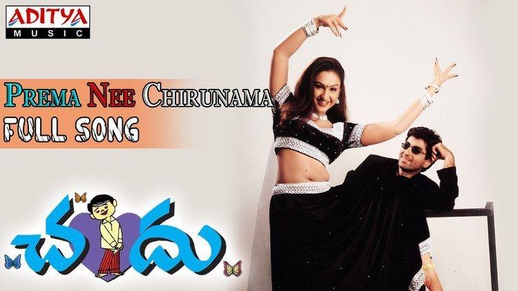 Chandu (2002 film) Chandu Telugu Movie Prema Nee Chirunama Full Song Pavan Kuamr