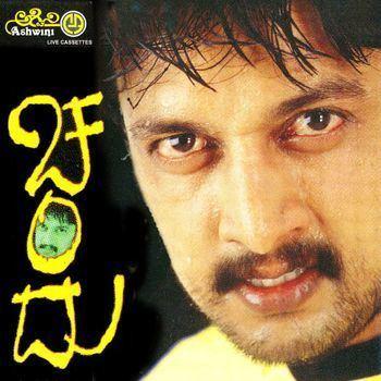 Chandu (2002 film) Chandu 2002 Gurukiran Listen to Chandu songsmusic online