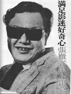 Chang Cheh Cool Ass Cinema Cinema of Excess Chang Cheh His Films Part 7