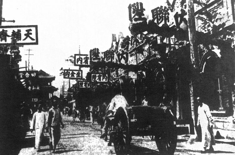 Changchun in the past, History of Changchun