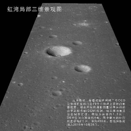 Chang'e 2 Chang39e2 mission returns first images Solar System Exploration