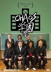 Chaos (professional wrestling) iebayimgcomimagesgrdoAAOSwk1JWgqensl300jpg