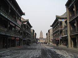 Chaoyang, Liaoning Chaoyang Liaoning Wikipedia