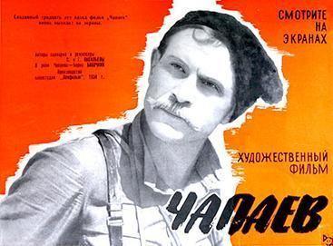 Chapaev (film) httpsuploadwikimediaorgwikipediaendd7Cha