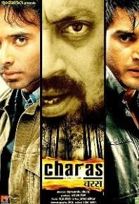 Charas: A Joint Operation movie poster