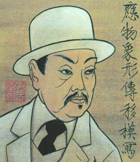 Charlie Chan Charlie Chan