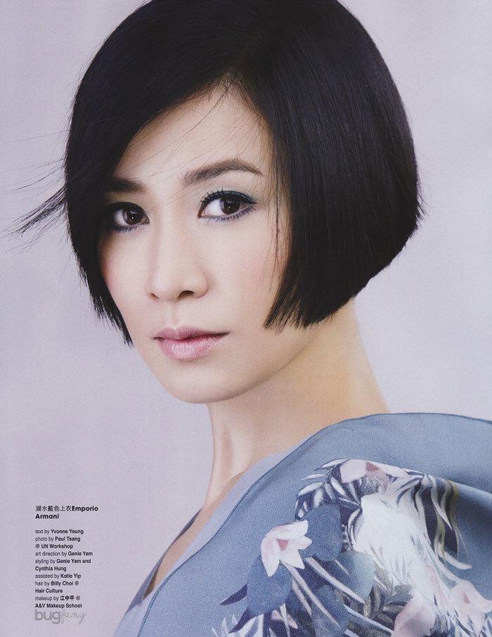 Charmaine Sheh Charmaine Sheh HKTVB Pinterest Short hair
