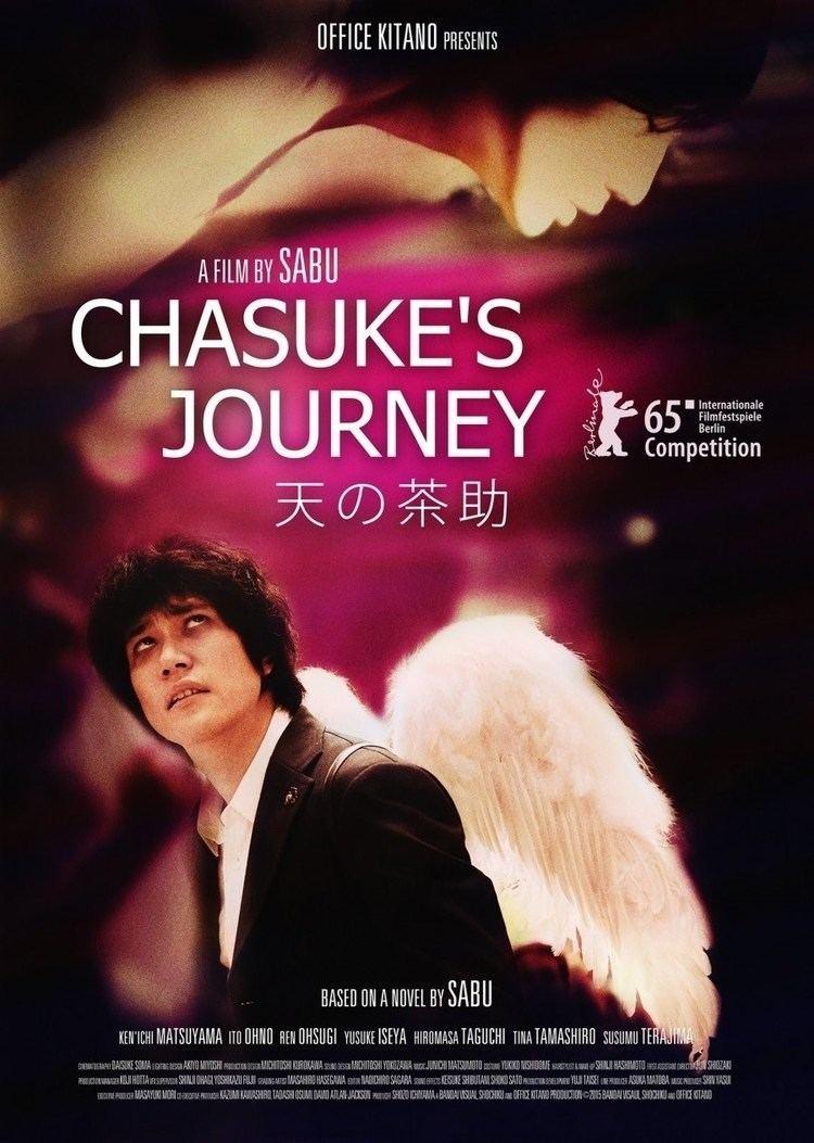 Chasuke's Journey Subscene Subtitles for Chasukes Journey