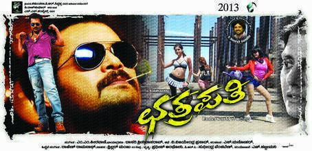 Chatrapathi (2013 film) movie poster