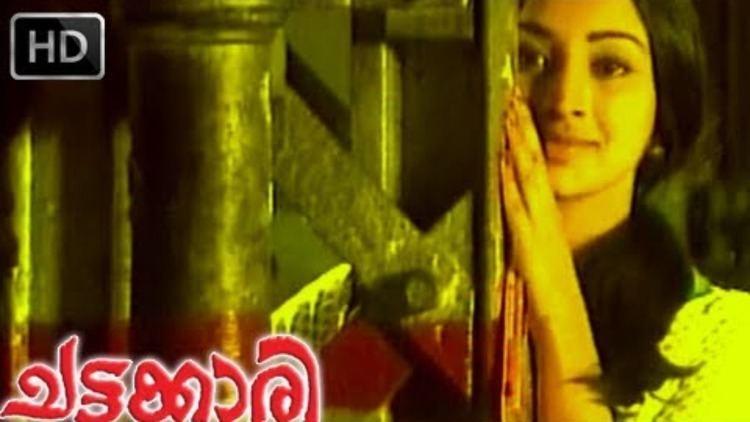 Chattakkari (1974 film) Chattakkari Malayalam Movie 1974 Romantic Scene Mohan Sharma