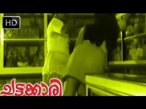 Chattakkari (1974 film) Chattakkari Malayalam Movie 1974 Bahadoor With Lakshmi HD