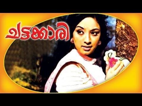 Chattakkari (1974 film) httpsiytimgcomviHawkbksOpchqdefaultjpg