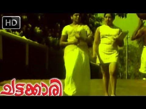 Chattakkari (1974 film) Chattakkari Malayalam Movie 1974 Lakshmi And Friend HD YouTube