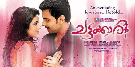 Chattakkari (2012 film) movie poster