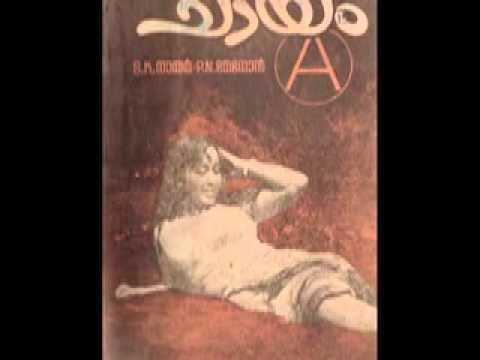 Chayam (1973 film) httpsiytimgcomviQsDLSLl7JNkhqdefaultjpg