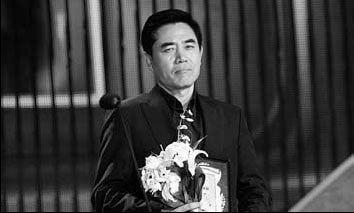 Chen Baoguo 0023ae5d7fce0e4c24b212jpg