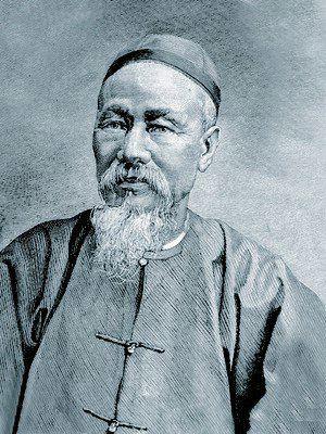 Chen Lanbin httpsuploadwikimediaorgwikipediacommons55