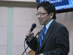 Chen Pokong httpsuploadwikimediaorgwikipediacommons66