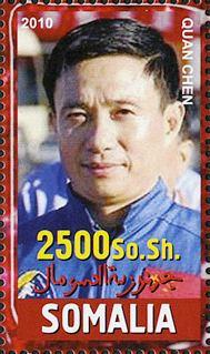 Chen Quan