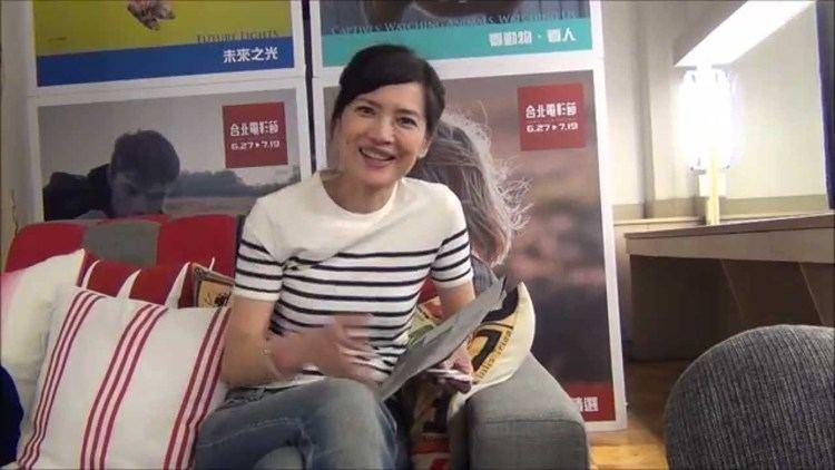 Chen Shiang-chyi Wiadomo od Chen ShiangChyi aktorki filmu quotDrzwiquot YouTube
