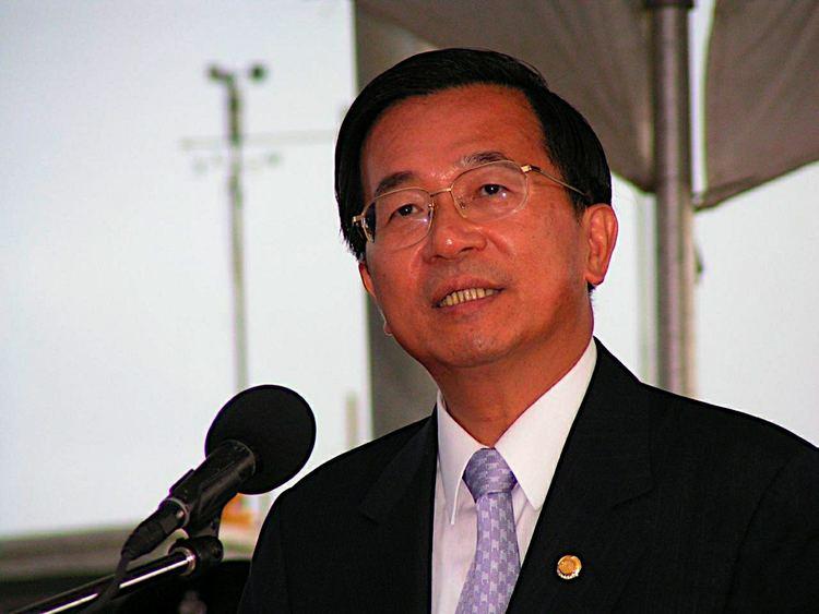 Chen Shui-bian Chen Shuibian Wikipedia wolna encyklopedia